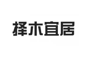 择木宜居logo