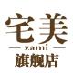 宅美logo