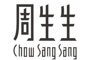 周生生(ChowSangSang)logo