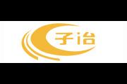 子冶logo
