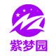紫梦园logo