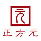 正方元logo