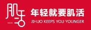 珍谷燕logo