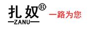 扎奴logo