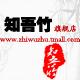 知吾竹logo