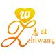 志旺logo