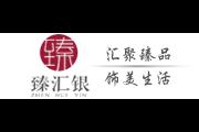 臻汇银logo