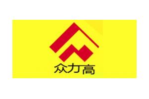 众力高logo