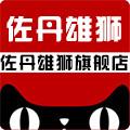 佐丹雄狮logo