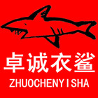 卓诚衣鲨logo