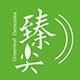 臻尖茶叶logo