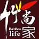 竹尚家logo