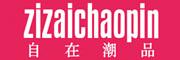 自在潮品logo