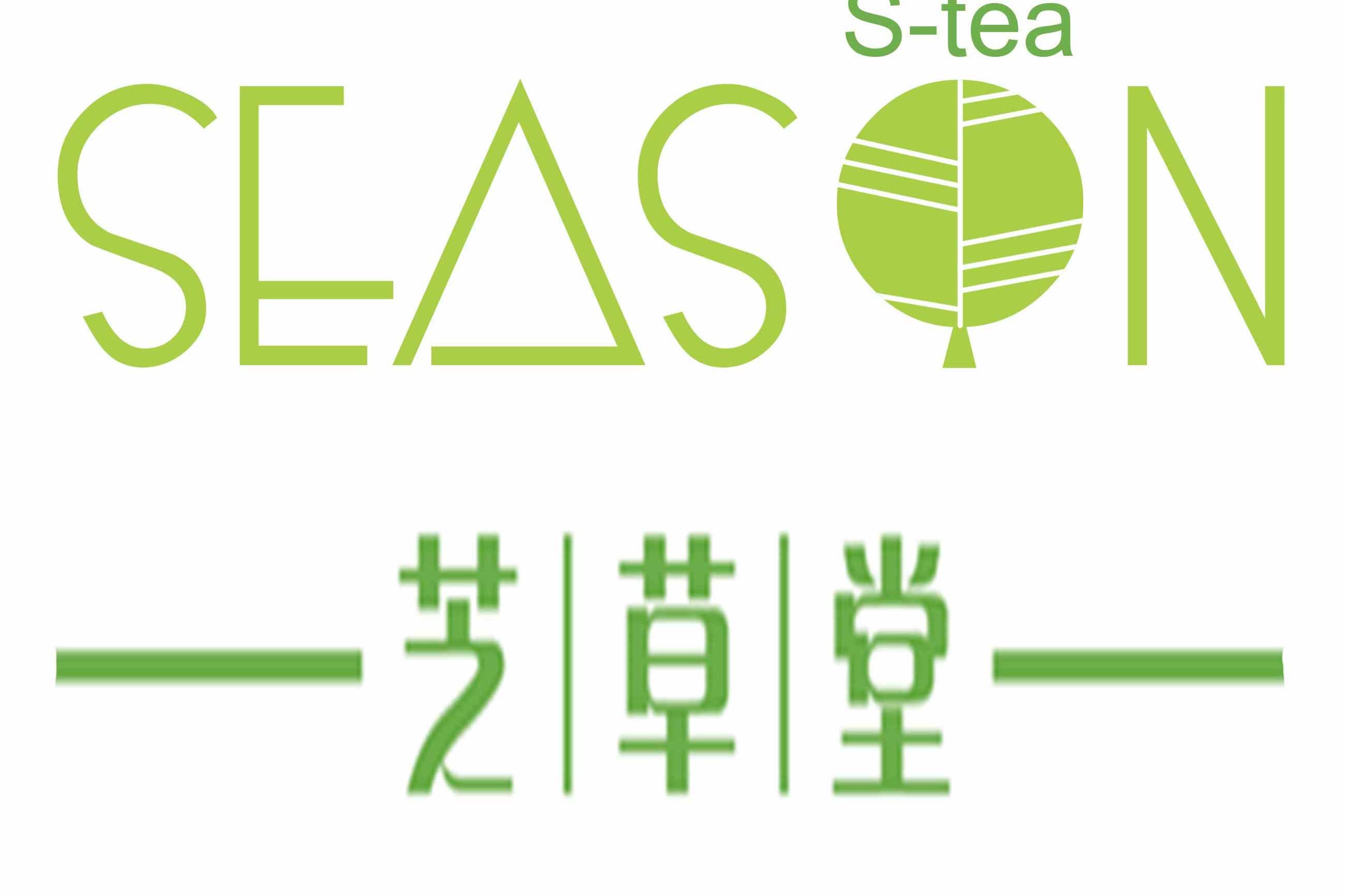 芝草堂茶叶logo