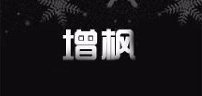 增枫logo