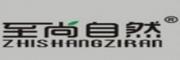 至尚自然logo