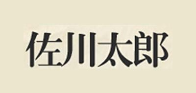 佐川太郎logo