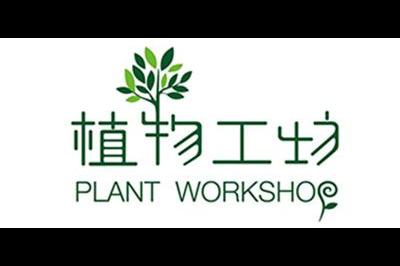植物工坊logo