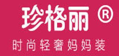 珍格丽logo