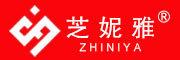 芝妮雅logo