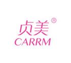 贞美食品logo