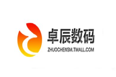 卓辰数码logo