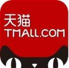 珍纯logo