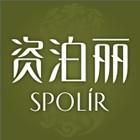 资泊丽logo