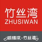 竹丝湾logo