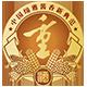 重酒类logo