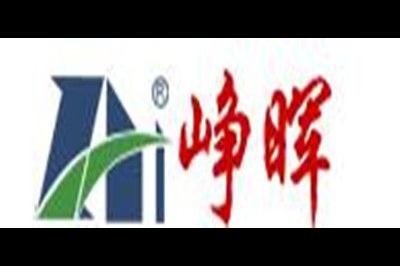 峥晖logo