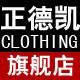 正德凯logo