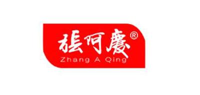 张阿庆logo