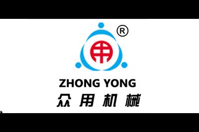 众用办公logo