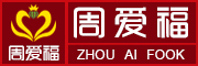 周爱福logo