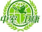 中室卫康logo