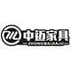 中迈logo