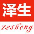 泽生logo
