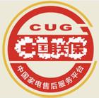中国联保logo