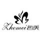哲美logo