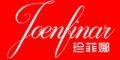 珍菲娜logo