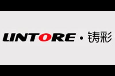 铸彩(LINTORE)logo