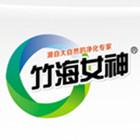 竹海女神logo