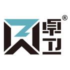 卓卫logo
