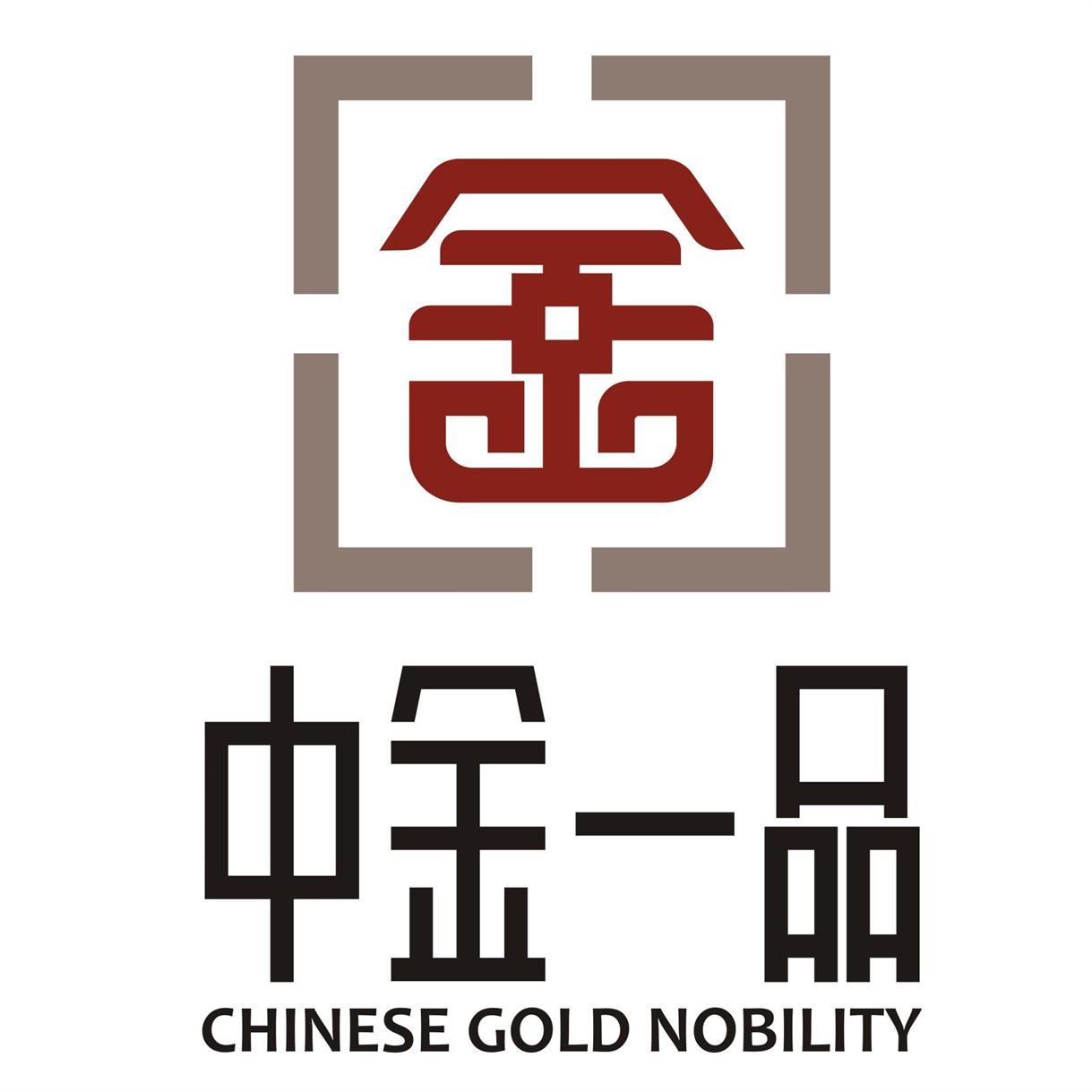 中金一品logo