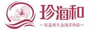 珍海和logo