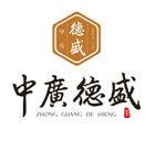 中广德盛logo