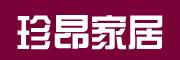 珍昂logo
