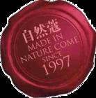 自然蔻logo