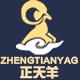 正天羊logo
